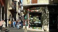 オリジナル感溢れるお土産が見つかるお店「SARO」 - シチリア島の旅ノート