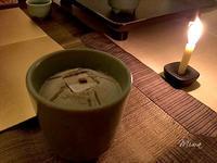 すばらしき「香り」の世界 - Miwaの優しく楽しく☆