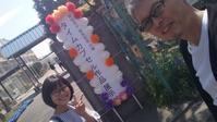 ★タイムカプセル★ - テンパーめがね