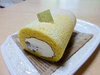 和三盆を使った和風ロールケーキ - パンとお菓子と美味しい時間 (パン教室ココット)