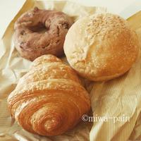 365日の白あんパンに骨抜きっ。 - パンある日記(仮)@この世にパンがある限り。