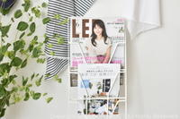 ■LEE 6月号/別冊60P付録「OURHOMEのお片づけ・収納BOOK」■ - OURHOME