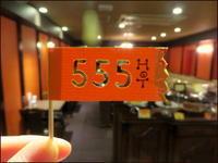 連休もいつも通りの喫茶店♪ - 菓子と珈琲 ラランスルール♪ 店主の日記。