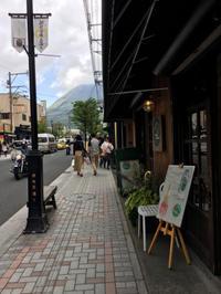 どこに行きますか? - Yufuin-Table ときどき Beppu-Table Blog