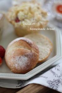 *りんご酵母全粒粉&ポピーシードのぷちぷちパン* - ちょこちょこ*homemade Life