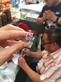 GW北京5日目(^^) 天津と北京のはんこやさん - おはけねこ 外国探訪