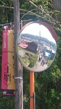 土澤アートクラフトフェア - ■ beigeの日々■