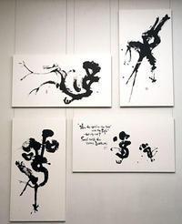 『第48回龜甲展』マイ図録 - 『古代文字(亀甲会)書道』 修行日記