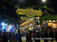 リぺ島2日目の夜宴はコスパ最高のビーチフロントレストランで! - 酒飲みパンダの貧乏旅行記 第二章