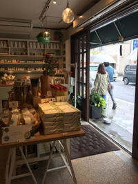雨ですが - Yufuin-Table ときどき Beppu-Table Blog