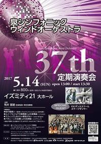 5月の営業のお知らせ(日記はこの下から始まります) - 吹奏楽酒場「宝島。」の日々