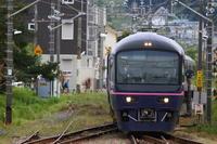 お座敷列車で千葉県へ - はじまりのとき