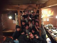 【よかうお情報】卒業生海くんあすかちゃん - Atmos back office! vol.3