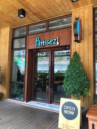 【カフェ】Patissez - Let's go to Bangkok  ♪駐在ビギナーのあれこれ日記♪