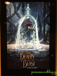 映画「Beauty and the beast」 - アメリカ南部の風にふかれて
