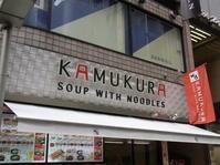 神座@渋谷 - 食いたいときに、食いたいもんを、食いたいだけ!
