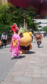 お昼のゆるキャラ - 京都ときどき沖縄ところにより気まぐれ
