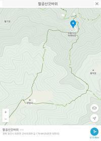 3日目(3) 八公山カッパウイ その32017/3/11大邱 - 風つうしん