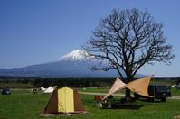 30 April  キャンプ - Digital Diary