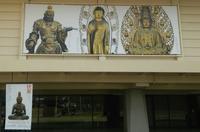 """快慶―日本人を魅了した仏のかたち:奈良国立博物館 - 岡村ゆかりの""""ときどきミュージアム"""""""