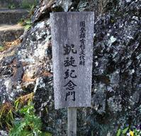 浜松探訪(秋葉ダムまで) - 休日はタンデムツーリング
