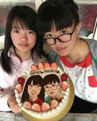 似顔絵ケーキ♪ - 色彩チョークアート*ふわり ~fuwari*chalkart~