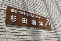 美空ひばり名曲口笛コンサート - レジにて半額(ブログ版)