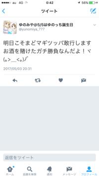 2017.4.6の稼動押忍番3初打ち - yu-itiの稼働日記・期待値の向こう側へ