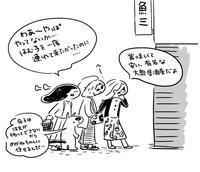 門前仲町はしご酒レポ② - YO!YOPPARAI.
