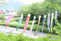 こどもの日 - handmade atelier uta