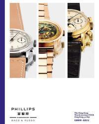 PHILLIPS香港オークション:FOUR カタログ - 5W - www.fivew.jp