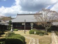 4月の京都御朱印旅 - ほろ酔いにて