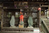 秩父17番札所実正山定林寺 - 風の彩り-2