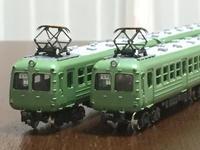 GM東急5000系青ガエル:再編集 - tabi-okane旅の話+α(続編):Nゲージ鉄道模型版