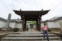 佛現山善徳院 隨念寺 - shio。。のその日暮らし