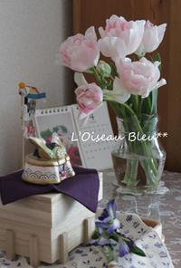 <ベランダの花とお迎え>家庭訪問の日の花2013 - トリドリ ーおだやかな暮らしを彩るいろいろー