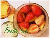 フルーツティー - オリーブと紅茶