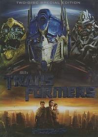 『トランスフォーマー』 - 【徒然なるままに・・・】