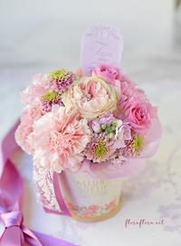 母の日ギフト直接お受取り分 ご予約承ります 5/12(金) 13(土) 14(日) - FLORAFLORA*precious flowers*ウェディングブーケ会場装花&フラワースクール*
