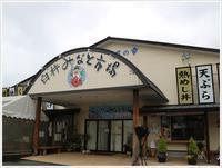 GW後半の唯一のお出掛けは、ちょこっと県南まで~ - さくらおばちゃんの趣味悠遊