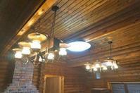 さだまさしの詩島と銅板加工照明器具再生 - アトリエMアーキテクツの建築日記