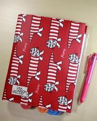 リサ・ラーソンの手作り手帳カバー・レッド編 - S
