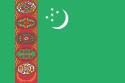 トルクメニスタンの旅(7)地獄の門 - ヤスコヴィッチのぽれぽれBLOG