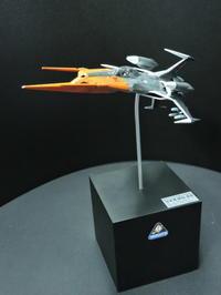 コスモゼロα2 - 大砲鳥の気儘な模型生活