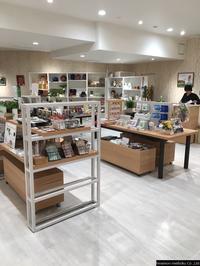 """""""九州マルシェ""""がオープンしました!! - 株式会社ひなもり銘木"""