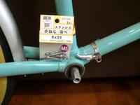 Bianchi miniVelo 7カスタム⑤アウターガイド取付♪ - Kettaguri