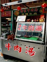 台南で牛肉湯を食べてから嘉義(ジアイー/チャーイー)へ - ヒゲじいの台湾一人旅