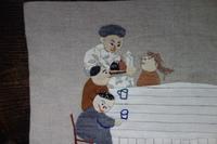 途上 - 糸巻きパレットガーデン