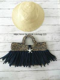 スターフィッシュが可愛い♪フリンジバッグ - 山麓風景と編み物