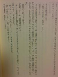 夏美のホタル~才能とは覚悟のこと~ - 【作文・小論文教室】今はじまる未来へ